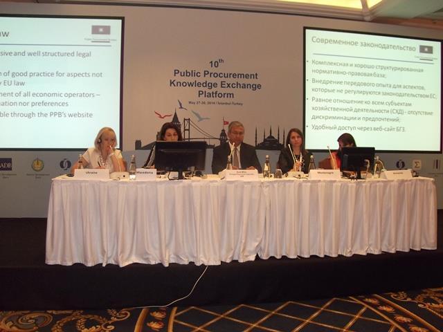 Forumi i 10-të për shkëmbim përvojash për prokurim publik- Istambul, Turqi.