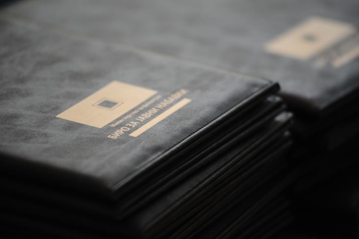 Shpërndarja e çertifikatave për trajnues për prokurim publik